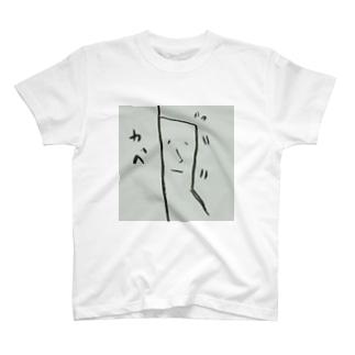 モアイさん T-shirts