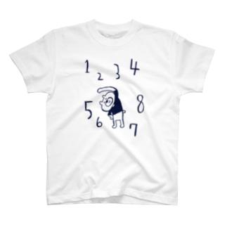 体操いち、に! T-Shirt