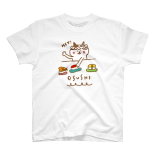 HEY!お寿司 T-Shirt