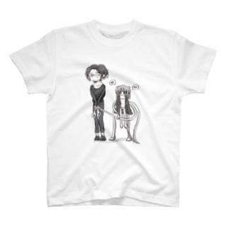 うーちゃんの食料源 T-Shirt