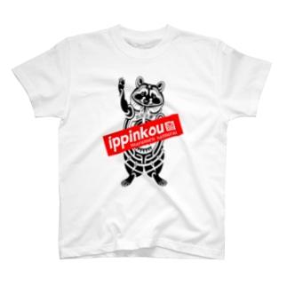 らすかる君×一品香城東店コラボ T-shirts