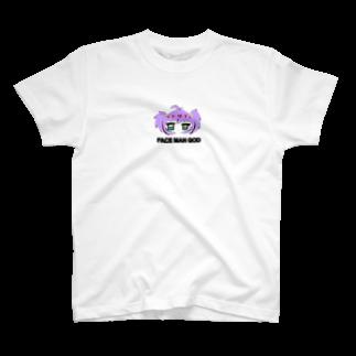 すいすい動物のFACE MAN GODちゃん(Purple) T-shirts
