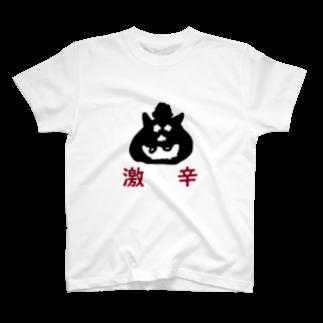 ポイのげきからオニ T-shirts