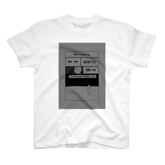 ストロウイカグッズ部の道をつくるゲーム T-shirts