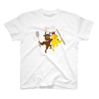 能登牛・黄金コンビ T-shirts