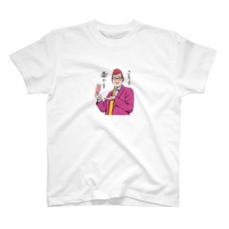 前に出る人 T-shirts