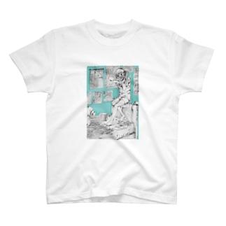 """""""自宅で戦え""""Tシャツ T-shirts"""