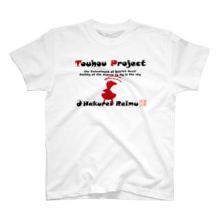 博麗シルエット T-shirts
