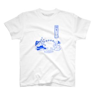 弾幕ごっこ T-shirts