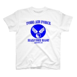 博麗ベース青 T-shirts