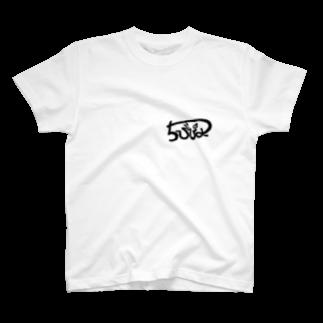 ちびぴよ♡妖怪†アラレおばば†のサイングッズ T-shirts
