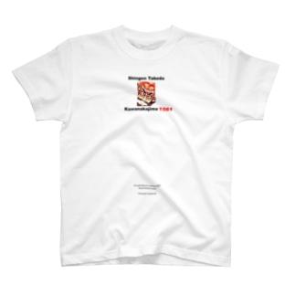 川中島1561 武田ver T-shirts