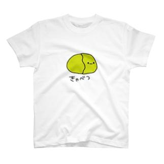 きゃべつ T-shirts
