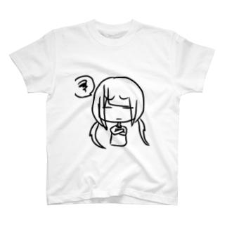 もやもやする人 T-shirts
