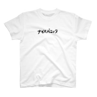 【再入荷】 ナイスパニック Tシャツ Type:1 黒文字ver T-shirts