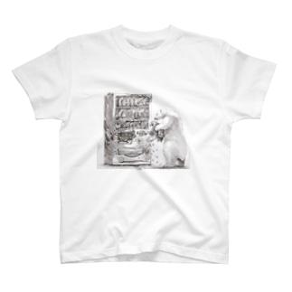 自販機の下にコインが入っちゃう T-shirts