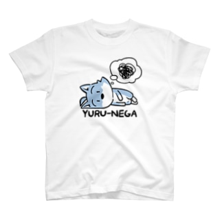 YURU-NEGA:4 T-shirts