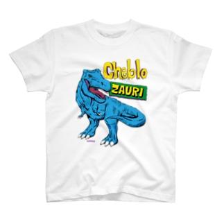 ZAURI △Sky Blue▼ T-shirts