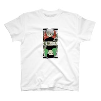 DropSakumaの10-8-GirL T-shirts
