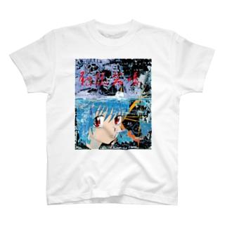 0724 T-shirts