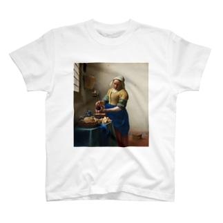 牛乳を注ぐ女 / ヨハネス・フェルメール T-shirts
