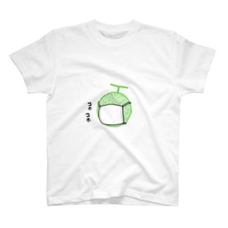 マスクめろん T-shirts
