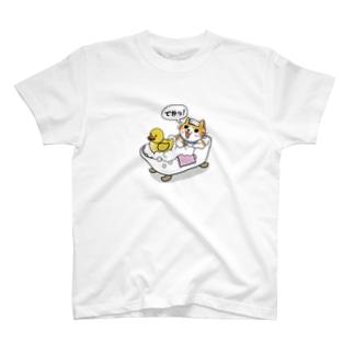 バスルーム T-shirts