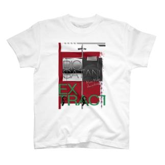 無重力尚靴履(ビッグサタンのエキス ブラッド) T-shirts
