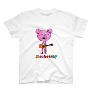 manmancer official goods T-shirts
