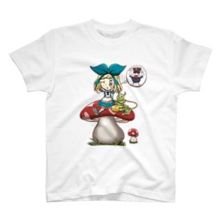 うちのタマゴ知りませんか? T-shirts