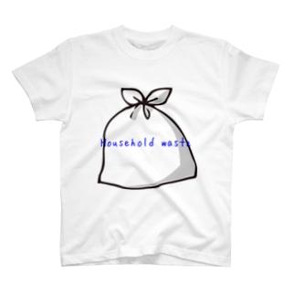 家庭ごみシリーズ T-shirts