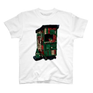 宝籤のTシャツ T-shirts