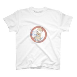 アレルギー!!! T-shirts