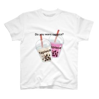 英語読めないさんの家のタピる?シリーズ T-shirts
