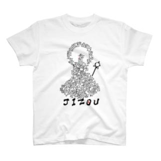 じぞう地蔵和讃 T-shirts