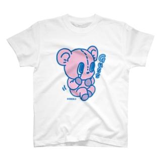 Nakuma ▲Pink▽ T-shirts