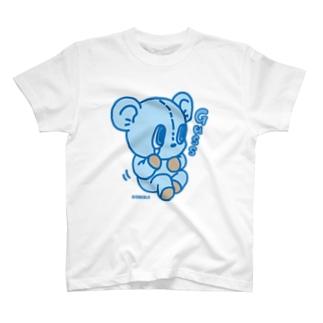 Nakuma ▲Light Blue▽ T-shirts