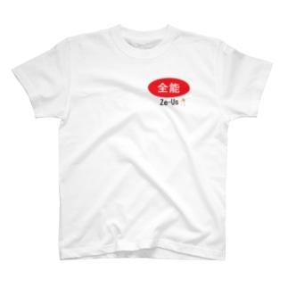 農業系何かが違うシリーズ4 T-shirts