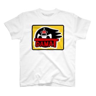 悪玉ティ世界征服用夏の制服 T-shirts