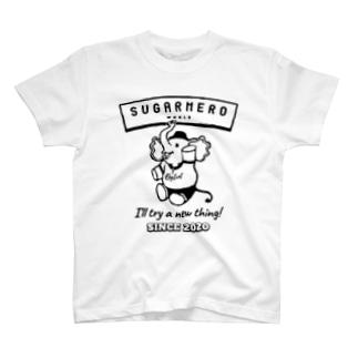 sugarmero_elephant04 T-shirts