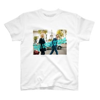 高校中退してもいいんだよシリーズ T-shirts