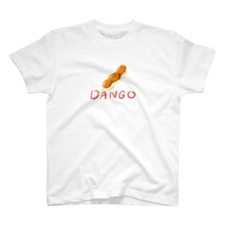 みたらしDANGO T-shirts