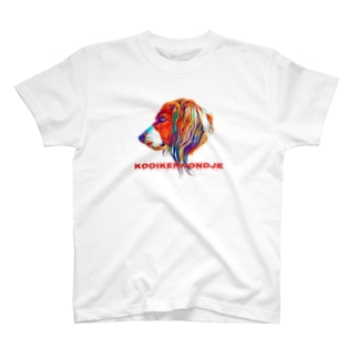 コイケルな横顔 T-shirts