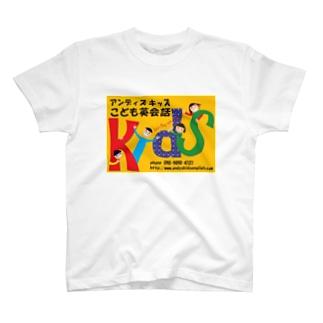 Big Logo T-shirts