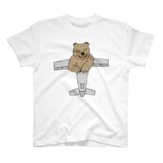 Pugotのひこうきぐま T-shirts