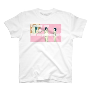 The tiny  me & The magnificent girl T-shirts