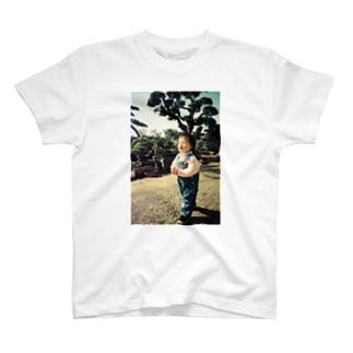 あいのなげきT T-shirts