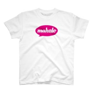 吹き出しロゴ mahalo (Pink) 147 T-shirts