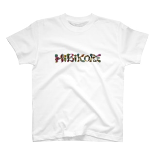 HiBiKORE T-shirts
