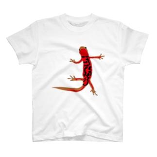 イモリ T-shirts